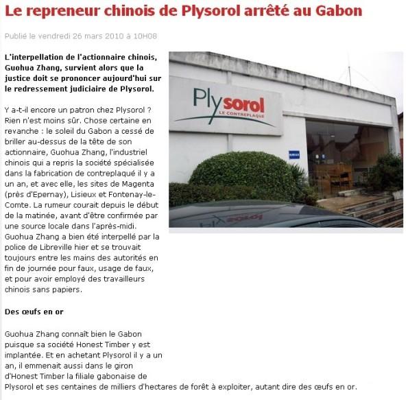 Le repreneur chinois de Plysorol arrêté au Gabon